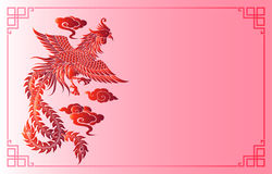 Gravure chinoise de dragon de vintage avec le rétro modèle d'ornement dedans illustration libre de droits