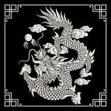 Gravure chinoise de dragon de vintage de vecteur illustration stock