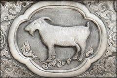 Gravure van de zilveren waarde, Dierenriemsymbool Royalty-vrije Stock Fotografie
