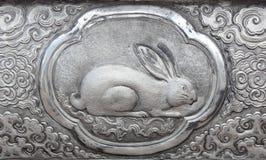 Gravure van de zilveren waarde, Dierenriemsymbool Stock Fotografie