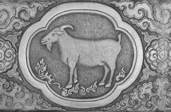 Gravure van de zilveren waarde, Dierenriemsymbool van Thaise traditioneel Royalty-vrije Stock Foto's