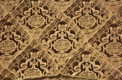 Gravures in Alhambra Stock Foto's