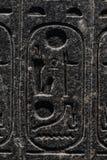 Gravures allusives à la mythologie égyptienne, faite dans la pierre images libres de droits
