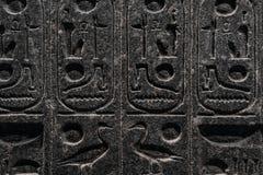 Gravures allusives ? la mythologie ?gyptienne, faite dans la pierre photo libre de droits