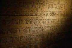 Gravures in Angkor-tempel Royalty-vrije Stock Fotografie