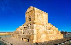 Gravvalv av Cyrus det stort i Pasargadae, Iran Arkivbilder