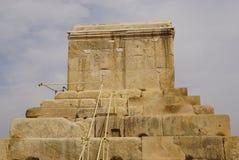 Gravvalv av Cyrus det stort, Pasargad, Iran Royaltyfri Foto
