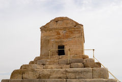 Gravvalv av Cyrus det stort, Pasargad, Iran Arkivfoto