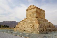 Gravvalv av Cyrus det stort, Pasargad, Iran Arkivbilder