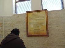 Gravvalv av Jafar al-Tayyar i Jordanien Arkivbilder