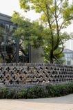 Gray brick enclosure. A building with gray brick enclosure in warm winter morning,at Chengdu,China Royalty Free Stock Image
