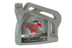 Gray canister motor oil Stock Photography