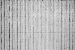 Gray concrete wall far Stock Images