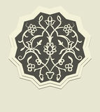 Gray Decoration with Oriental Motifs Stock Images