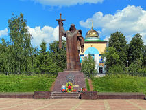 Gray-haired Ural Monument in Yekaterinburg, Russia Royalty Free Stock Photos
