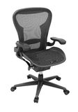 Gray office chair isolated Stock Photography