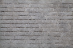 Gray Plastered Brick Wall Background Texture. Smooth Gray Plastered Brick Wall Background Texture Royalty Free Stock Photos