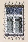 Gray steel lattice Stock Photography