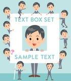 Gray Suit Businessman-Textbox Lizenzfreie Stockbilder