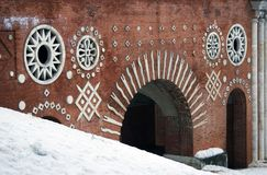 The Great Bridge over the ravine. MOSCOW -- FEBRUARY 18, 2017: The Great Bridge over the ravine. Architecture of Tsaritsyno park in Moscow. Popular touristic Royalty Free Stock Images