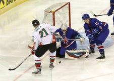 Great Britain vs. Hungary IIHF World Championship ice hockey mat Stock Images