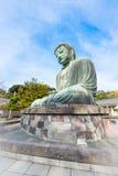 The great Buddha Daibutsu is a bronze statue of Amida Buddha at Kotokuin temple in Kamakura. Royalty Free Stock Photo