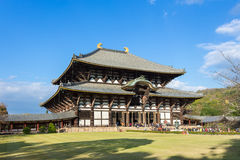 The Great Buddha Hall at Todai-ji in Nara Royalty Free Stock Photography