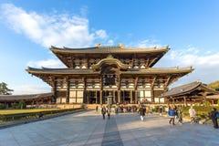 The Great Buddha Hall at Todai-ji in Nara, Japan Royalty Free Stock Photography
