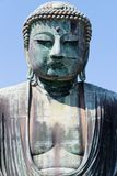 The Great Buddha of Kamakura Royalty Free Stock Photos