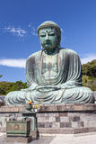 Great Buddha - Kamakura, Japan Stock Image