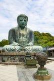 The Great Buddha of Kamakura, Japan. Royalty Free Stock Photo