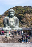 Great buddha of Kamakura Royalty Free Stock Images