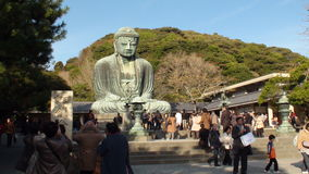 Great Buddha Kamakura. The temple is renowned for its Great Buddha (大仏 Daibutsu?), a monumental outdoor bronze statue of Amida Buddha which is one of the Royalty Free Stock Photography