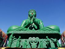 The great Buddha of Nagoya Royalty Free Stock Photo