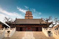The great buddha's hall with giant wild goose pagoda Royalty Free Stock Photo