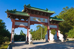 The great chinese style gate Royalty Free Stock Photos