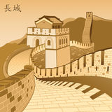 Great Chinese Wall. Fragment of famous Great Chinese Wall at sunset royalty free illustration
