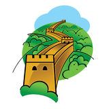 Great Chinese Wall. World famous landmark - Great Chinese Wall stock illustration