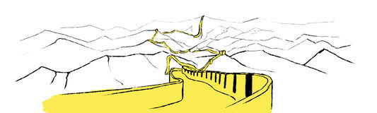 The great Chinese wall illustration. The great Chinese wall graphic illustration vector illustration