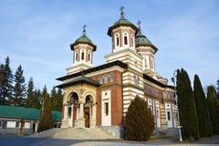 The Great Church - The Holy Trinity Stock Photo