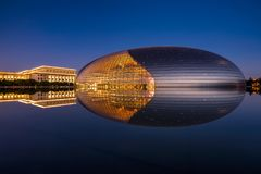 The Great Egg of Beijing stock photos