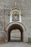 Great Gate of the Pskov Kremlin, Russia. St. Trinity icon. Italian mosaic Royalty Free Stock Photo