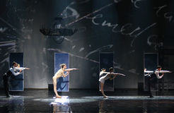 The Great Gatsby Ballet Stock Photography