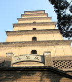 Great Goose Pagoda Stock Image