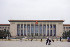 Great Hall in Beijing. BEIJING, CHINA - JUNE 6, 2015: Tourists visiting the Great Hall of the People Stock Image