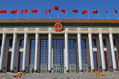 Great Hall of the People Fotografie Stock