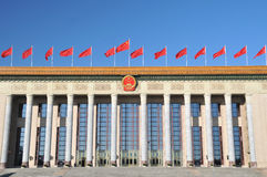 Great Hall of the People Immagini Stock