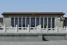 Great Hall of the People Stock Images