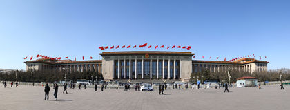 Great hall of the people Royalty Free Stock Image