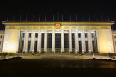 Great Hall of the People Fotografia Stock Libera da Diritti